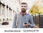outdoor portrait of modern... | Shutterstock . vector #523941979