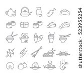 icons with asian food | Shutterstock .eps vector #523955254