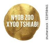 nyob zoo xyoo tshiab happy new... | Shutterstock .eps vector #523958461