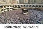 mecca  saudi arabia  september... | Shutterstock . vector #523966771