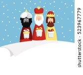 cute christmas greeting cards ... | Shutterstock .eps vector #523967779