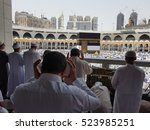 mecca  saudi arabia  september... | Shutterstock . vector #523985251
