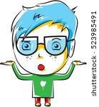 cute little boy wondering ...   Shutterstock .eps vector #523985491
