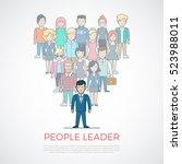 linear flat people standing... | Shutterstock .eps vector #523988011