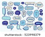 cute speech bubble doodle set   Shutterstock . vector #523998379
