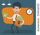 businessman employee concept... | Shutterstock .eps vector #524016925