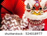 chinese lion dance for chinese... | Shutterstock . vector #524018977