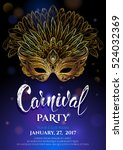 golden carnival mask with... | Shutterstock .eps vector #524032369