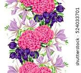 abstract elegance seamless... | Shutterstock . vector #524033701