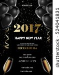 happy new year 2017 fancy gold... | Shutterstock .eps vector #524041831