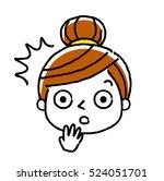 woman  face  facial expression  ... | Shutterstock .eps vector #524051701