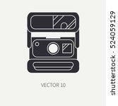 silhouette flat vector icon... | Shutterstock .eps vector #524059129