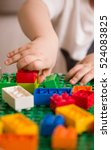 close up of child's hands... | Shutterstock . vector #524083825