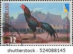 thailand   circa 2001  a...   Shutterstock . vector #524088145