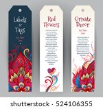 vector ornate vertical cards in ...