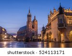 st mary's church and cloth hall ... | Shutterstock . vector #524113171