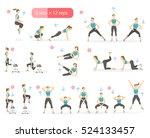 workout girl set. woman doing... | Shutterstock .eps vector #524133457