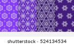 set of decorative floral... | Shutterstock .eps vector #524134534