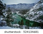 Mountain River Katun  Altai ...