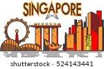 singapore landscape. flat design | Shutterstock .eps vector #524143441