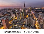night view of nanjing | Shutterstock . vector #524149981