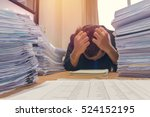 documents on desk stack up high ... | Shutterstock . vector #524152195