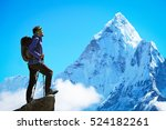 hiker with backpacks reaches...   Shutterstock . vector #524182261