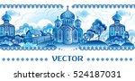 blue vector in russian...   Shutterstock .eps vector #524187031