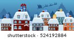 santa claus flying with... | Shutterstock .eps vector #524192884