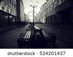 night cityscape russia | Shutterstock . vector #524201437