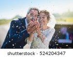 focus on the confetti. portrait ...   Shutterstock . vector #524204347