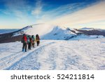hiking in winter mountains.... | Shutterstock . vector #524211814
