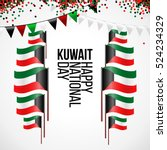 state of kuwait national day 25 ... | Shutterstock .eps vector #524234329