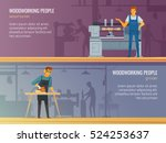 woodworking carpentry... | Shutterstock .eps vector #524253637