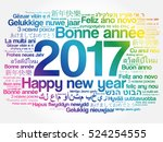 2017 happy new year in... | Shutterstock .eps vector #524254555