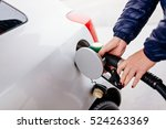 woman refueling her small... | Shutterstock . vector #524263369