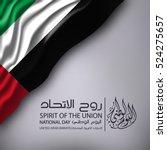 united arab emirates national... | Shutterstock .eps vector #524275657