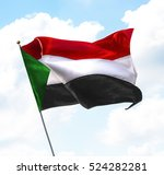 flag of sudan raised up in the... | Shutterstock . vector #524282281