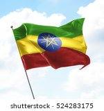 flag of ethiopia raised up in... | Shutterstock . vector #524283175