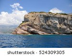 Small photo of Cliffs of the Adriatic