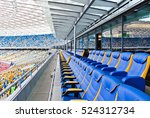 Small photo of KIEV (KYIV), UKRAINE - APRIL 14: Tribunes and VIP seats of National Olympic stadium (NSC Olimpiysky) on April 14, 2012 in Kiev (Kyiv), Ukraine