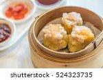 chinese dim sum shumai  ... | Shutterstock . vector #524323735