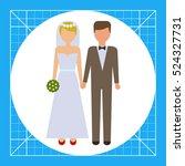 married couple | Shutterstock .eps vector #524327731