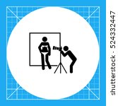 man photoshooting model icon | Shutterstock .eps vector #524332447