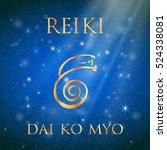 sacred geometry. reiki symbol.... | Shutterstock .eps vector #524338081