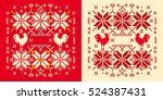 winter knitted cockerel pattern.... | Shutterstock .eps vector #524387431