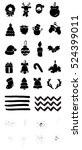 vector hand drawn elements. for ... | Shutterstock .eps vector #524399011