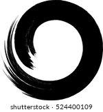 vector circle . vintage frame . ... | Shutterstock .eps vector #524400109