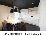 the interior of the kitchen | Shutterstock . vector #524416381