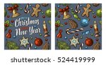 two seamless pattern for merry... | Shutterstock .eps vector #524419999